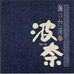 hana_s-pal_logo