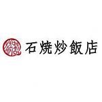 ishiyakichahan-raragardennagamachiten_logo