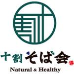 jyuwarisobakai_logo