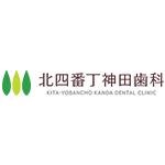 kitayonbanchou-kandasika_logo