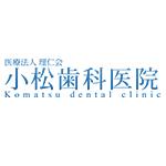 komatsu-shikaiin_logo