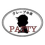 kurepunomise-patty_logo