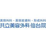 kyouritsubiyougeka_logo