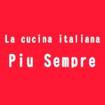 la-cucina-italiana-piu-sempre_logo
