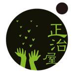 masajiya_logo