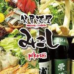 mikoshi_logo