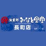 nanato-syokudo-nagamachi_logo