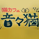 neneko_logo
