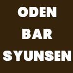 oden-bar-syunsen_logo