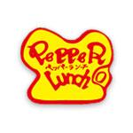 pepperlunch_logo