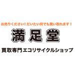 recicleshop-manzokudou_logo