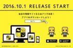 release-start_top