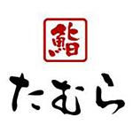 sushi-tamura-sendaikokubunmachiten_logo