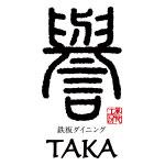 taka_logo
