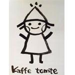 tomte_logo