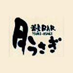 tsukinousagi_logo