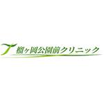 tutujigaoka-kouenmae-clinic_logo