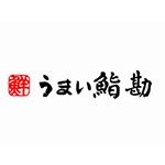 umaisusikan-miyaginohara-shiten_logo