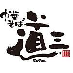 dozan_logo