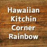 Hawaiian Kitchin Corner Rainbow_logo