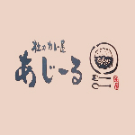 ajiru_logo