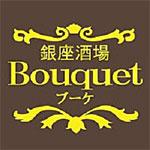 bouquet_logo