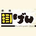 kushiyaki-gen_logo