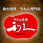 rikyu-higasinanabanchouten_logo