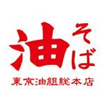 sendaigumi_logo