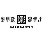 shahouden-kayusanchin-spalsendai_logo