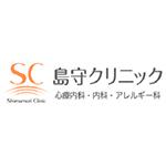 shimamori-clinic_logo
