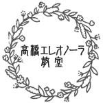 takahashi-eleonora-school_logo