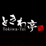 tokiwatei-sendaiekihigasiguchiten_logo