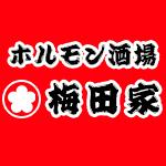 umedaya_logo