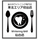 whiteningbar-sendaiten_logo