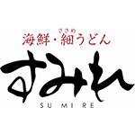 kaisen-sasameudon-sumire_logo