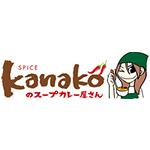 kanako-no-soupcurry-yasan_logo