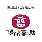 kisuke_logo