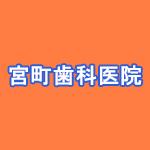 miyamachi-shikaiin_logo