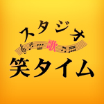studio-show-time_logo