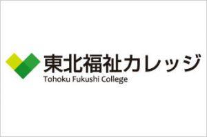 tohoku-fukushi_feature_top