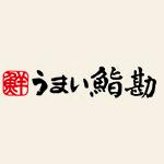 umai-sushikan-nagamachi-the-mole_logo