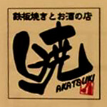 akatsuki_logo02