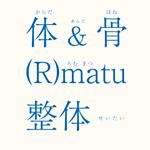 matu-seitai_logo