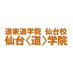 tao adademy_logo