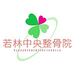 wakabayashi-seikotu_logo