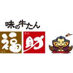 ajinogyutanfukusuke