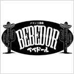 bebedor_logo01