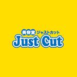 justcut
