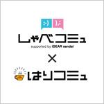 shabecommu_logo05